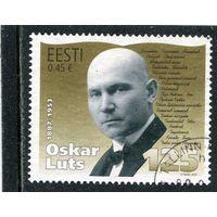 Эстония. Оскар Лутс, писатель и драматург