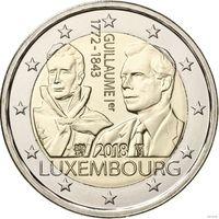 2 евро 2018 Люксембург 175 лет со дня смерти Гийома I UNC из ролла