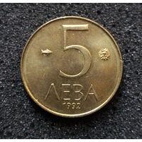 Болгария, 5 левов 1992