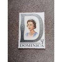 Доминика. Елизавета II