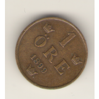 1 эре 1899 г.