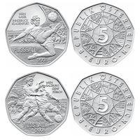 Австрия. Набор монет (5 евро) - Чемпионат Европы по футболу 2008 года.