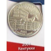 25 центов (квотер) 2001 США Кентукки