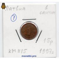 1 сантим Латвия 1997 года (#1)