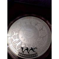 1000 рублей, Олимпийские игры, 2008 г., серебро