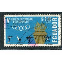 Эквадор. Спортивные игры