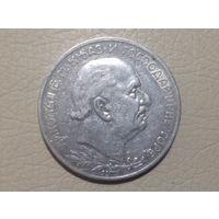 2 перпера 1910 Черногория