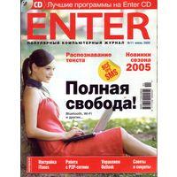 Enter #11-2005 + CD