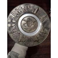 Тарелка настенная Германия 70-е. 25 см диаметр