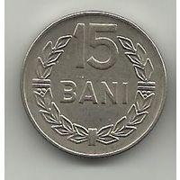15 бани Румыния