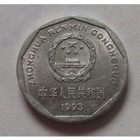 1 джао, цзяо Китай 1993 г.