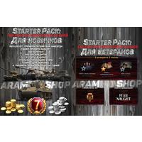 World of Tanks Twitch Starter Pack + Veterans.