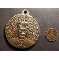 Медаль Карл 4 Отец власти Чехословакия