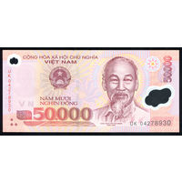 Вьетнам / VIET NAM_2004_50.000 Dong_P#121.b_UNC