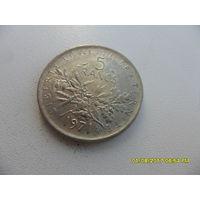 5 франков Франция 1971 год, KM# 926a.1, 5 FRANCS, из мешка