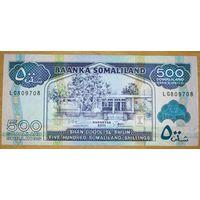 500 шиллингов 2011 года - Сомали - UNC