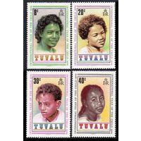 1979 Тувалу 112-115 Международный год защиты детей