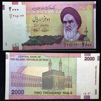 Банкноты мира. Иран, 2000 риалов