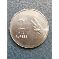 Индия. 2 рупии. 2007. Большая распродажа коллекции