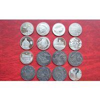 Беларусь 1 рубль 2014 год 16 монет Полный годовой набор