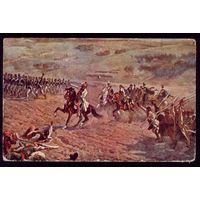 Польша Т.Костюшко в битве под Рацлавицами