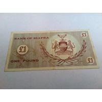Биафра 1 фунт 1967 год