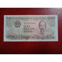 2000 донг 1988 Вьетнам UNC