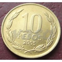 3844:  10 песо 2005 Чили