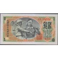 1 вона 1947г. UNC