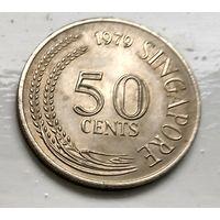 Сингапур 50 центов, 1979 3-6-2