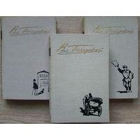 Вл. Гиляровский. Избранное в 3-х томах