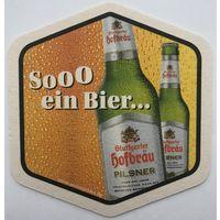 Подставка под пиво Stuttgarter Hofbrau /Германия/-3