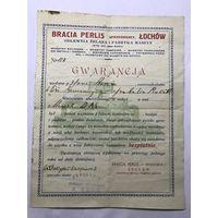 Гарантия Gwarancia BRACIA PERLIS 1936 r