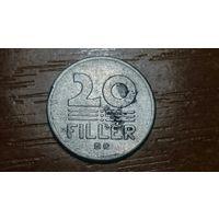 20 Филлеров 1975 Венгрия