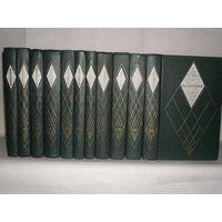 Тургенев И. Собрание сочинений в 12-ти томах (в 11-ти книгах) – комплект.