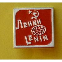 Ленин. *85.