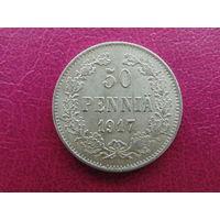 50 пенни 1917 г. S  Серебро.