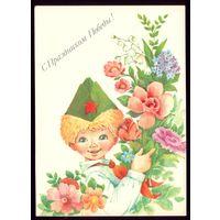 1990 год Л.Манилова С праздником Победы! чист