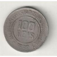 Бразилия 100 рейс 1932