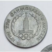 """Медаль настольная """"Игры ХХII олимпиады в Москве"""" 1980 год"""