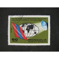 Монголия 1972 Всемирный день электросвязи