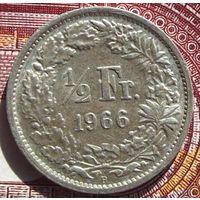 1/2 франка 1966 серебро. Штемпель!