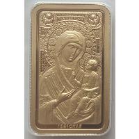 Золото! Иверская Икона Пресвятой Богородицы, 50 рублей 2013 Редкость!