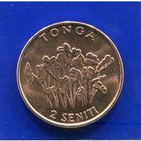 Тонга 2 сенити 2002 UNC , ФАО