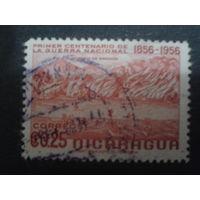 Никарагуа 1956 100 лет высадки на берег