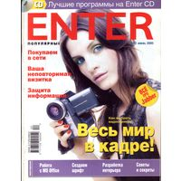 Enter #12-2005 + CD