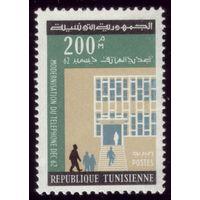 1 марка 1962 год Тунис Телефония 618