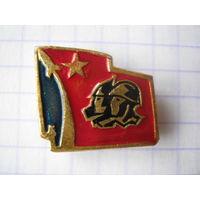 Советская армия.