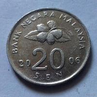 20 сен, Малайзия 2006 г.