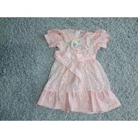 Платье детское розовое БЕСПЛАТНО ВТОРОЙ товар (одежда-обувь)  на выбор!